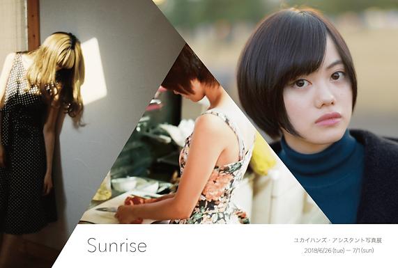 【41】2018.6.26-7.1   ユカイハンズ・アシスタント写真展「Sunrise」