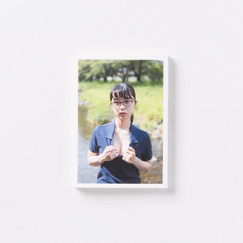 極私的写真集『少女礼讃(二十四)』【30部限定】