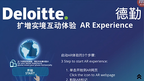 AR Experience 2018