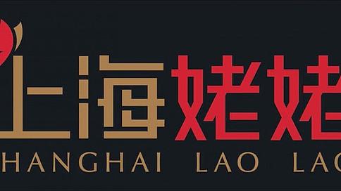 Shanghai Lao Lao VR Experience