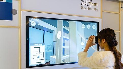 Interactive Virtual Reality