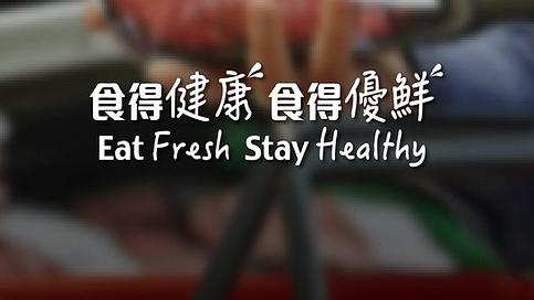 Eat Fresh AR Experience