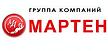 мартен.png