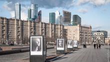 Один день в Москве