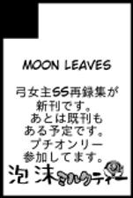 Moon Leaves.png