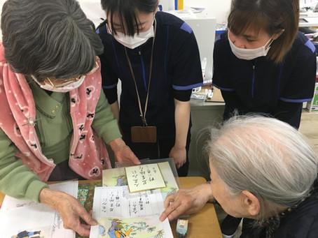 Tìm hiểu Day Service (Kaigo) ディサービス現場体験