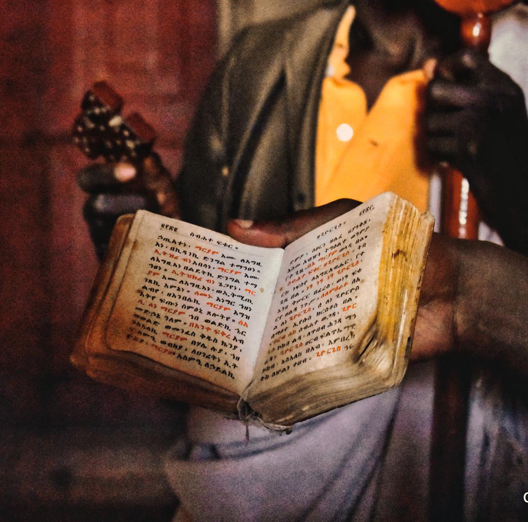 Ancient Text, Gheralta, Ethiopia