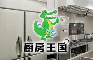 縦型冷蔵庫_加工.jpg