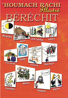Houmach Rachi Illustré BÉRÉCHIT