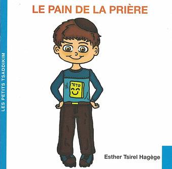 """Abonnement à la série """"Les petits Tsaddikim""""."""