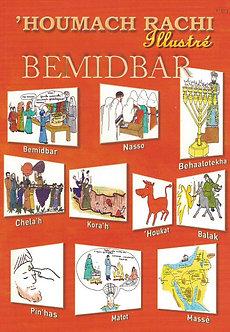 Houmach Rachi Illustré BEMIDBAR