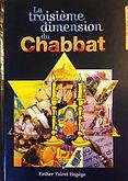 la troisieme dimension du chabat, tsirel hagege, livre juif