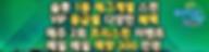 스핀카지노(400x100).png