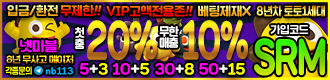 330-80-SRM-정지.png