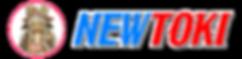 logo-full_newtoki.png
