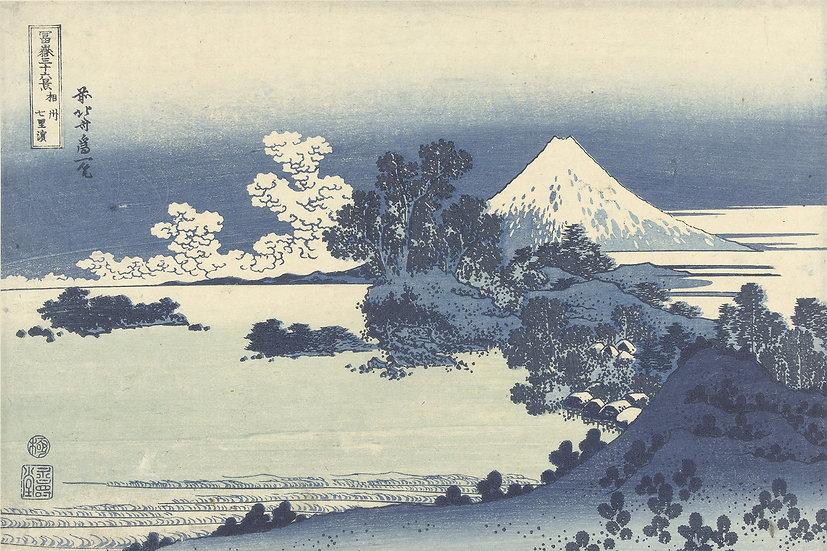 Asian Landscape No. 09