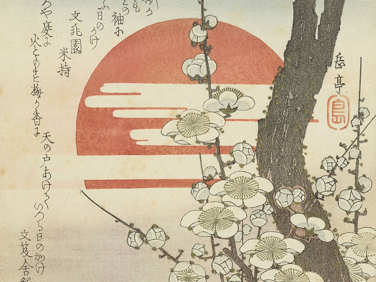 Asian Landscape No. 15