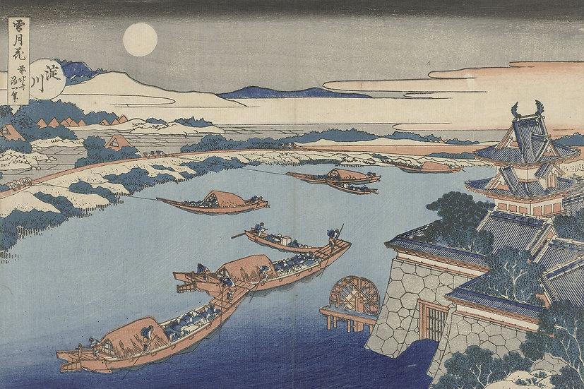 Asian Landscape No. 22