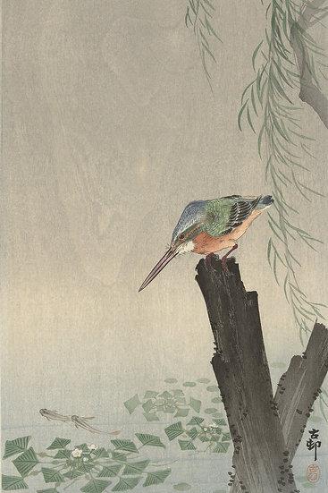 Asian Landscape No. 28