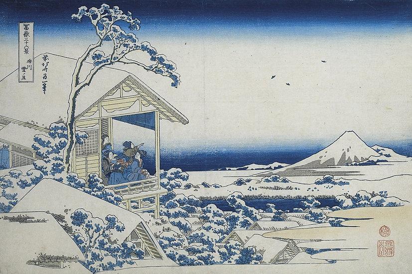 Asian Landscape No. 03