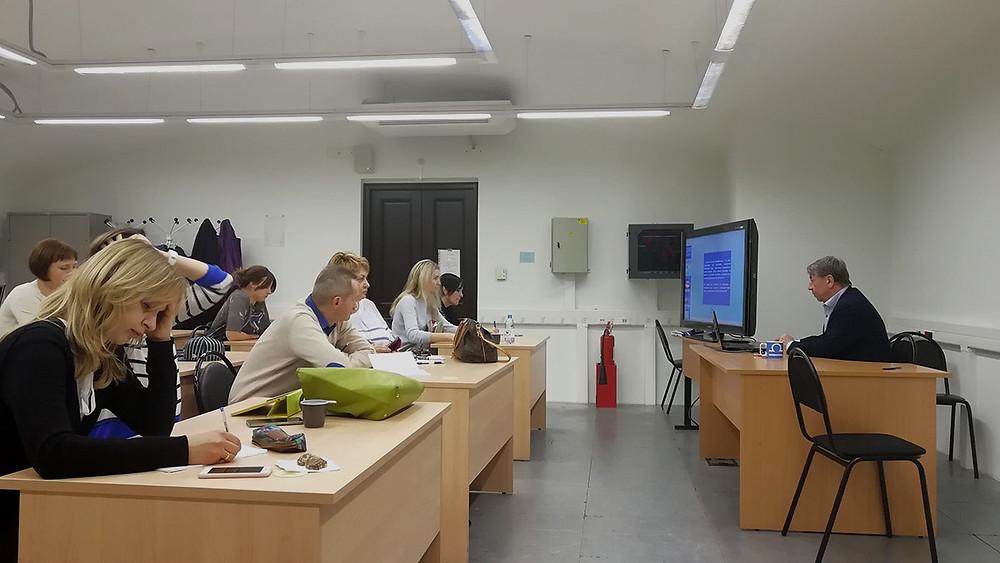«Технологии биоуправления в психологической практике»