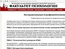 обучение в МГУ имени М.В. Ломоносова  С. А. Исайчев, А. М. Черноризов