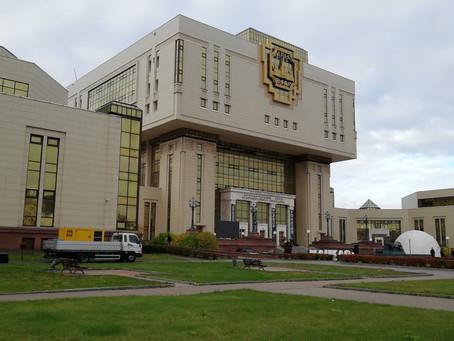 Жаркий октябрь в МГУ! Фестиваль науки 2018.