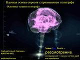 """Мы работали с футбольными клубами """"ЦСКА"""" и """"Динамо"""""""