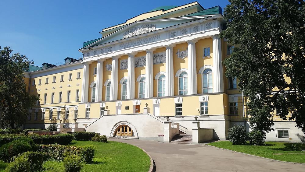 Моховая 11 строение 1, обучение бос-терапии в Москве