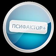 "Логотип компании ""ПСИФАКТОР+"""