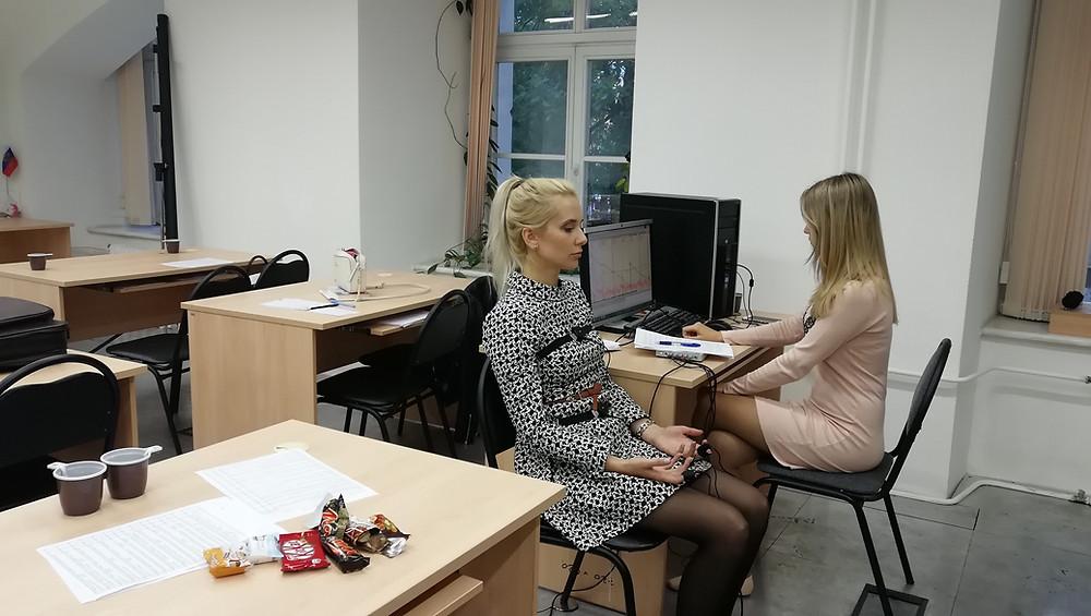 Полиграф МГУ Исайчев, ПСИФАКТОР+