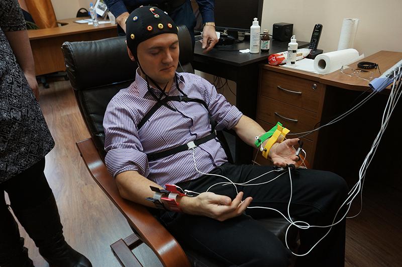 альфа-тренинг, бос-терапия, нейрофитнес, ПСИФАКТОР+ г. Москва