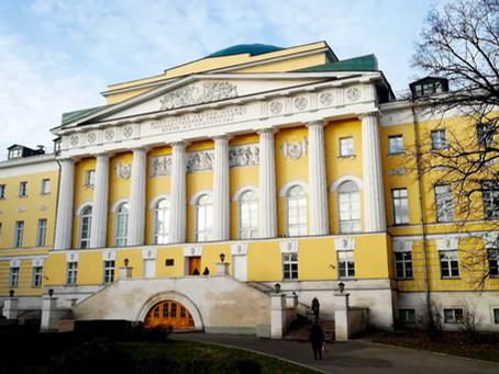 С 15 января второй поток обучения в МГУ!