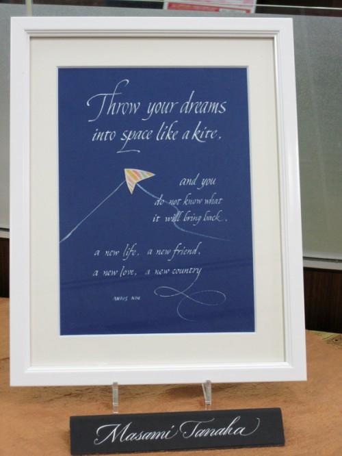 calligraphy_kite