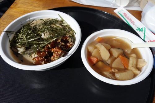 jinenjodon_soup