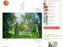 果樹園木楽サイト