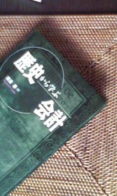 rekishi_kaikei
