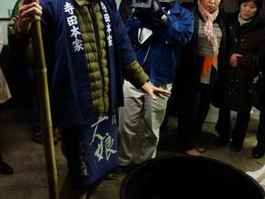 寺田本家と鍋店、とても対照的でとてもご近所な2つの酒蔵