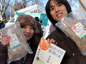 野菜が買えるだけじゃない! 東京朝市アースデイマーケット@代々木公園