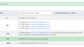 DNSレコードの変更箇所を調べるツール作りました