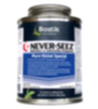 NeverSeez_Pure_Nickel_Special__11844.152