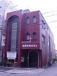030613会堂外観・周辺01.JPG