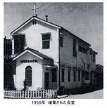 04.創立当初の会堂2.jpg