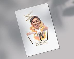 FANCY PAPER.jpg