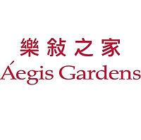 aegis_gardens_logo_web.jpg