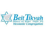 Beit Tikvah web.jpg