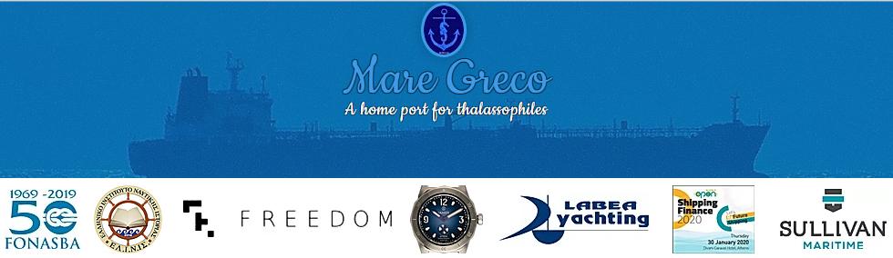 Mare Greco