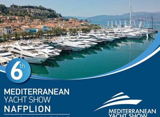 Greek Yachting Association: The 6th Mediterranean Yacht Show in Nafplion, Greece