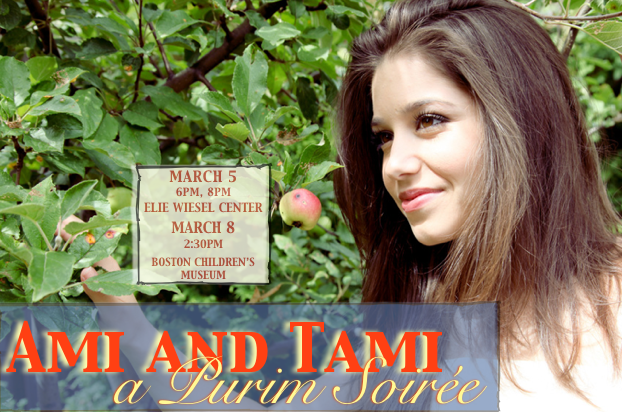 Ami and Tami, a Purim Soiree