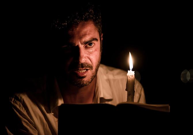 Nelson Cabral em Pessoa no Village